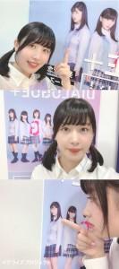 20191019_DIALOGUE+お渡し会_02